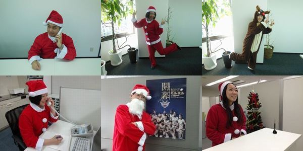 クリスマス写真・合成