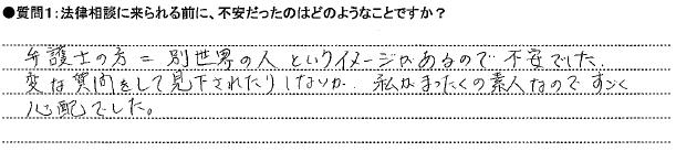 20141119広島①T様