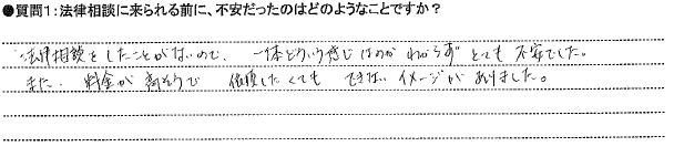 20150106広島①N様