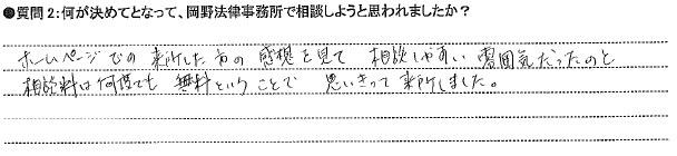 20150106広島②N様